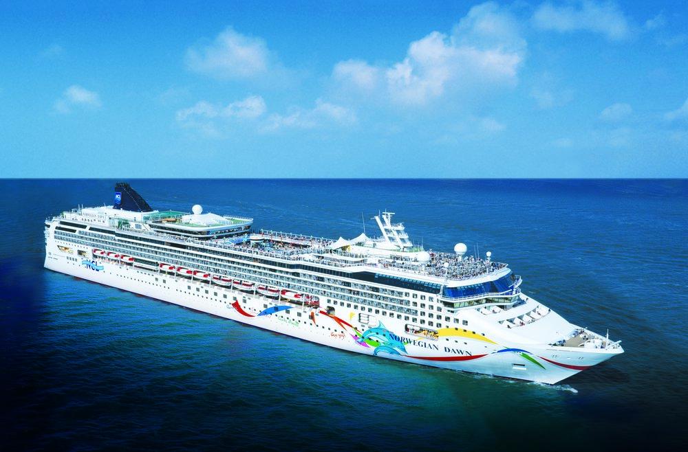 Caraïbes Antilles en 8 jours au départ de San Juan à bord du Norwegian Dawn