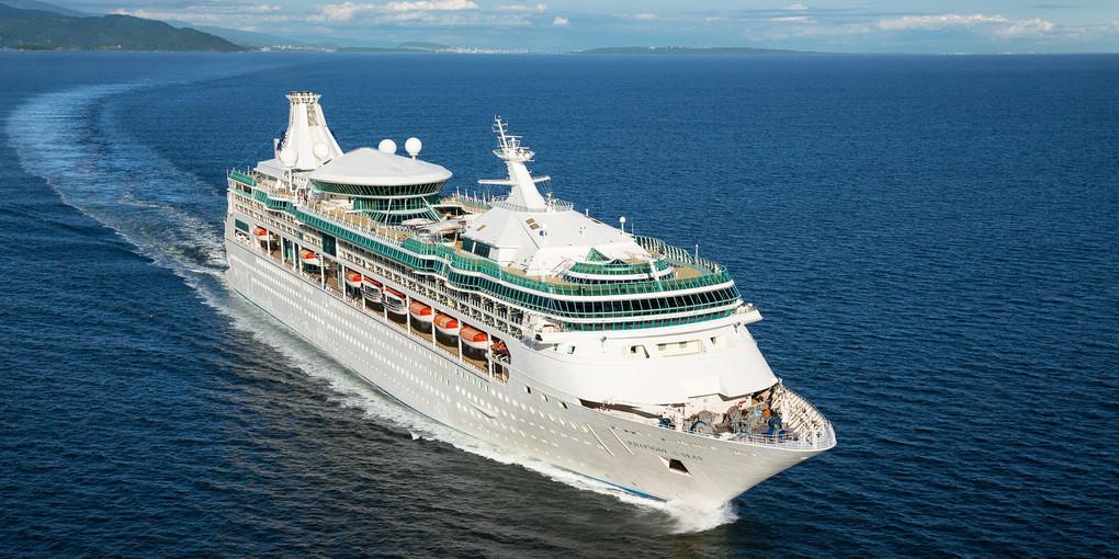 Les Iles Grecques 8 jours au départ de Venise à bord du Rhapsody of the Seas